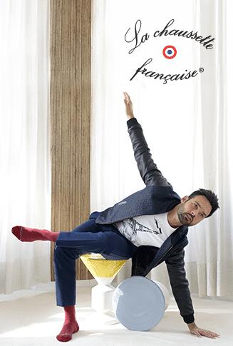 https://www.marques-de-france.fr/wp-content/uploads/2019/03/La-chaussette-française.png
